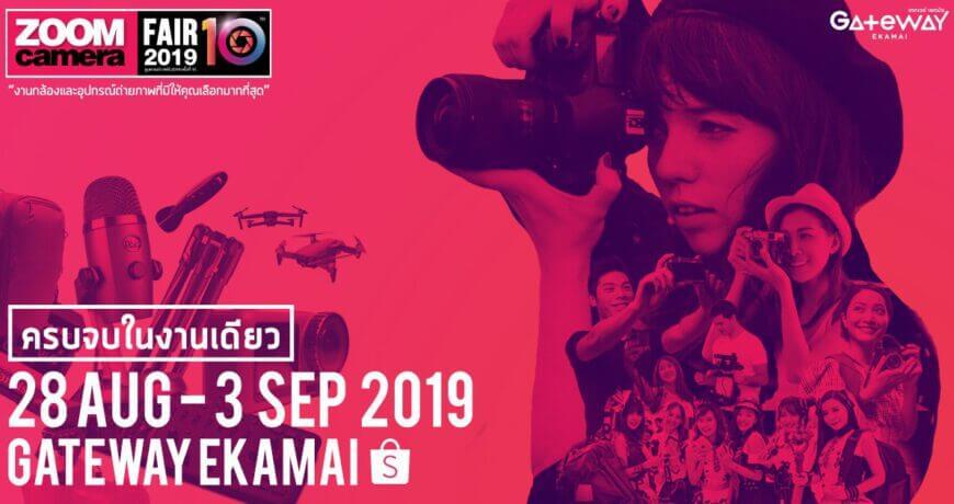 ZoomCamera fair ครั้งที่ 10 ณ ศูนย์การค้าเกทเวย์ เอกมัย 28 3 กันยายน 2562