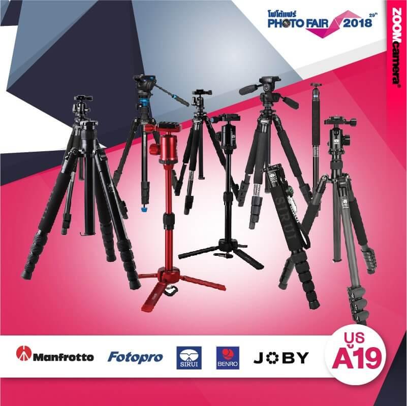 ห้ามพลาด !!! Photo Fair 2018 ยกขบวนสินค้าทุกแบรนด์ดัง ที่บูธ ZoomCamera A19 ของมันต้องมี อัพเดตเรื่อย ๆ ตลอดทั้งงาน