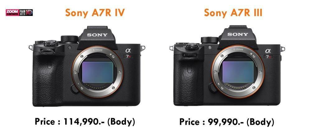 compare sony a7r mk4 vs a7r mk3 zoomcamera 10