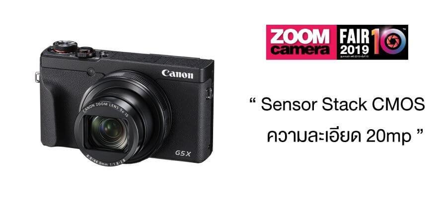 preview canon g5x mk2 zoomcamera content 0