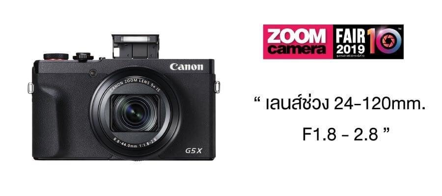 preview canon g5x mk2 zoomcamera content 2