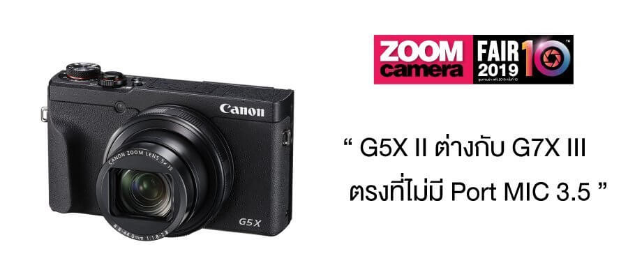 preview canon g5x mk2 zoomcamera content 5