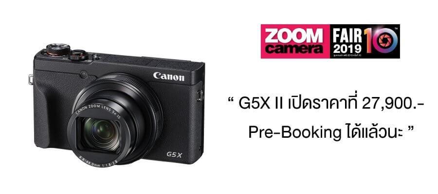 preview canon g5x mk2 zoomcamera content 6