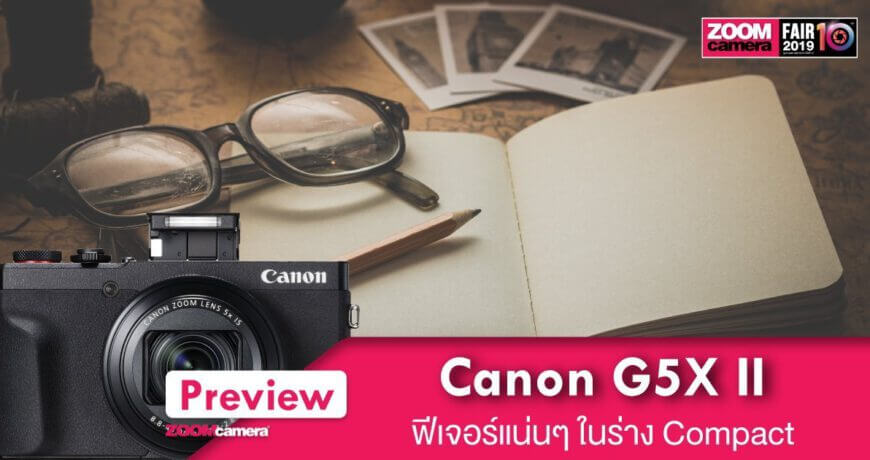 preview canon g5x mk2 zoomcamera content cover