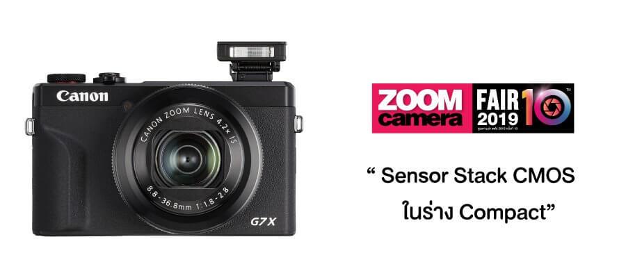 preview canon g7x mk3 zoomcamera content 0