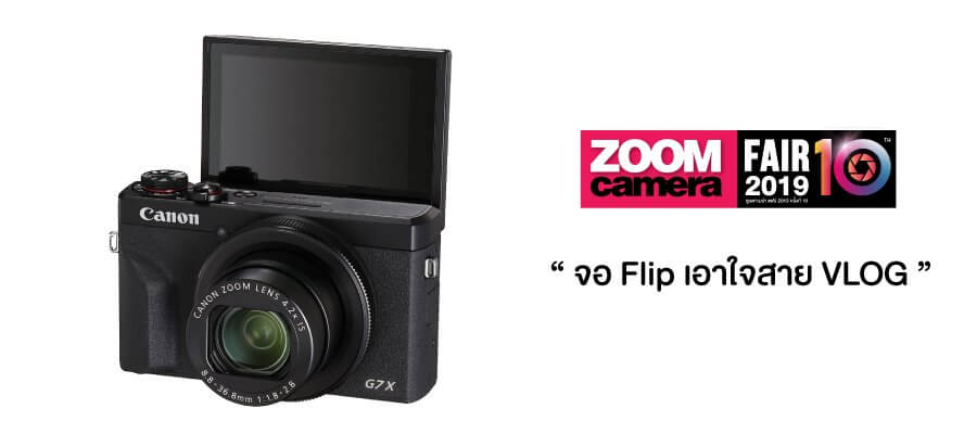 preview canon g7x mk3 zoomcamera content 1