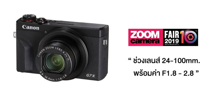 preview canon g7x mk3 zoomcamera content 2