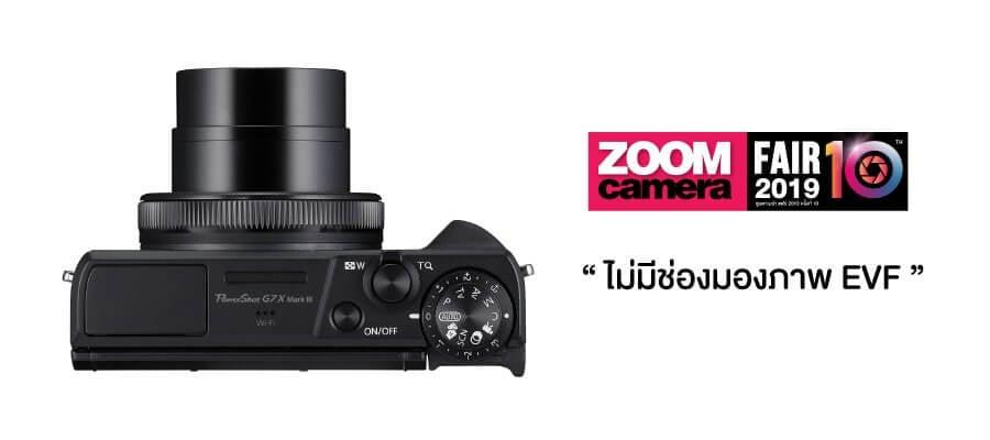 preview canon g7x mk3 zoomcamera content 3
