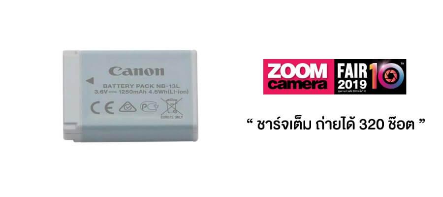 preview canon g7x mk3 zoomcamera content 4