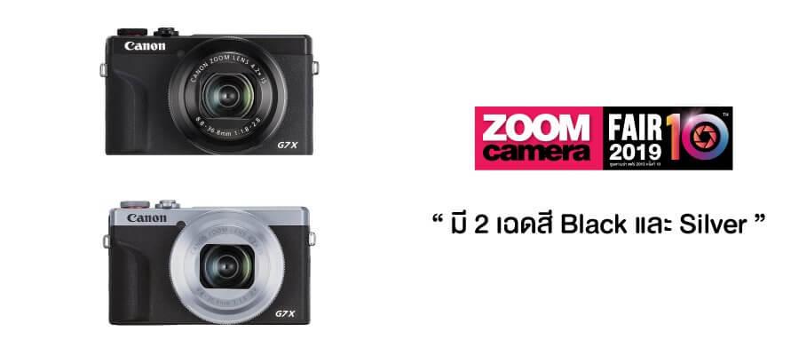 preview canon g7x mk3 zoomcamera content 5