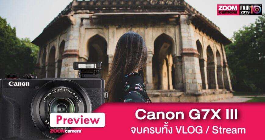 preview canon g7x mk3 zoomcamera cover