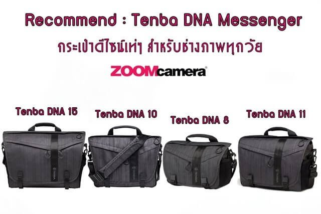 tenba messenger DNA Messenger all by zoomcamera 640
