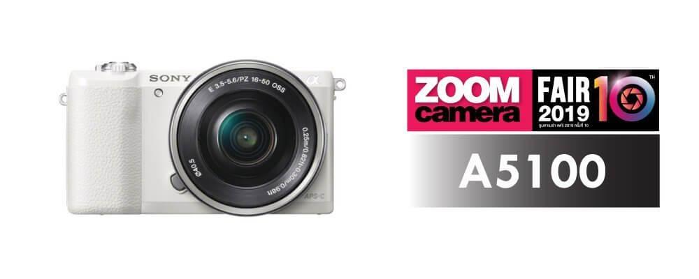 travel mirrorless camera budget 30k zoomcamera a5100 1