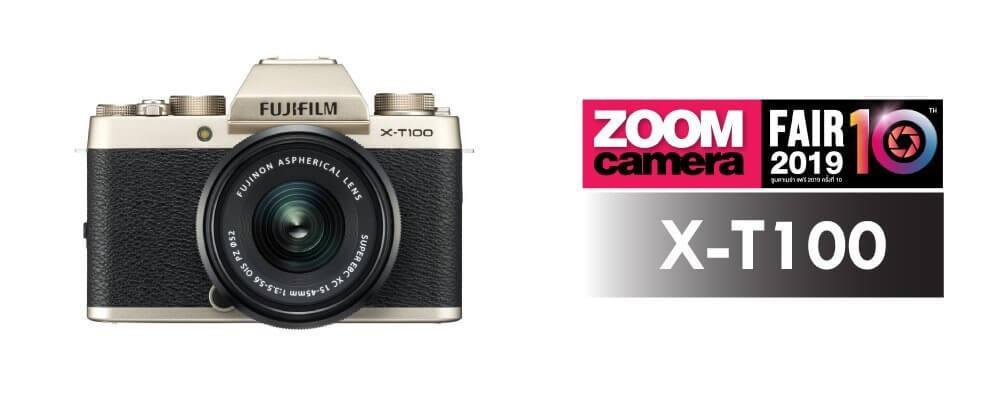 travel mirrorless camera budget 30k zoomcamera