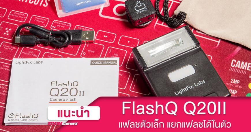 FlashQ Q20ii