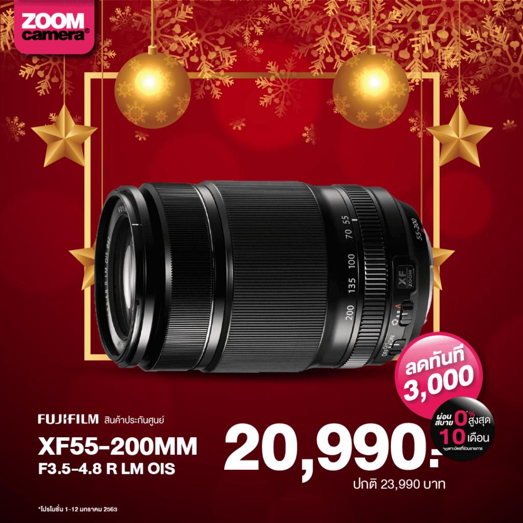 Fuji Lens 12 ม.ค.63 7 8