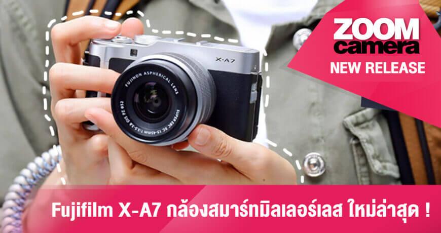 Fujifilm X A7 Cover Website 2019