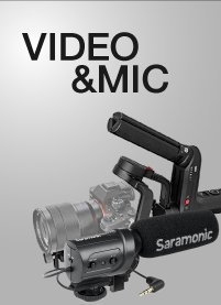 category video mic