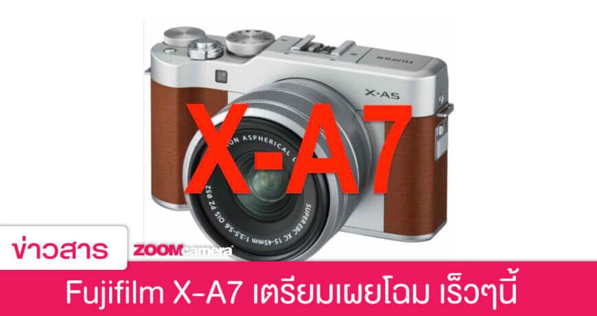 leak fujifilm xa7 zoomcamera