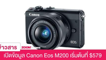 Leak Canon Eos M200
