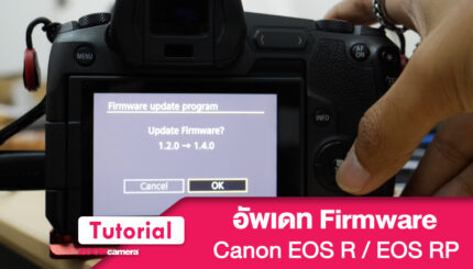 update-firmware-canon-zoomcamera
