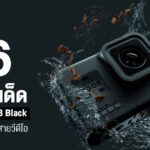 GOPRO-HERO-8-BLACK-Thumbnail