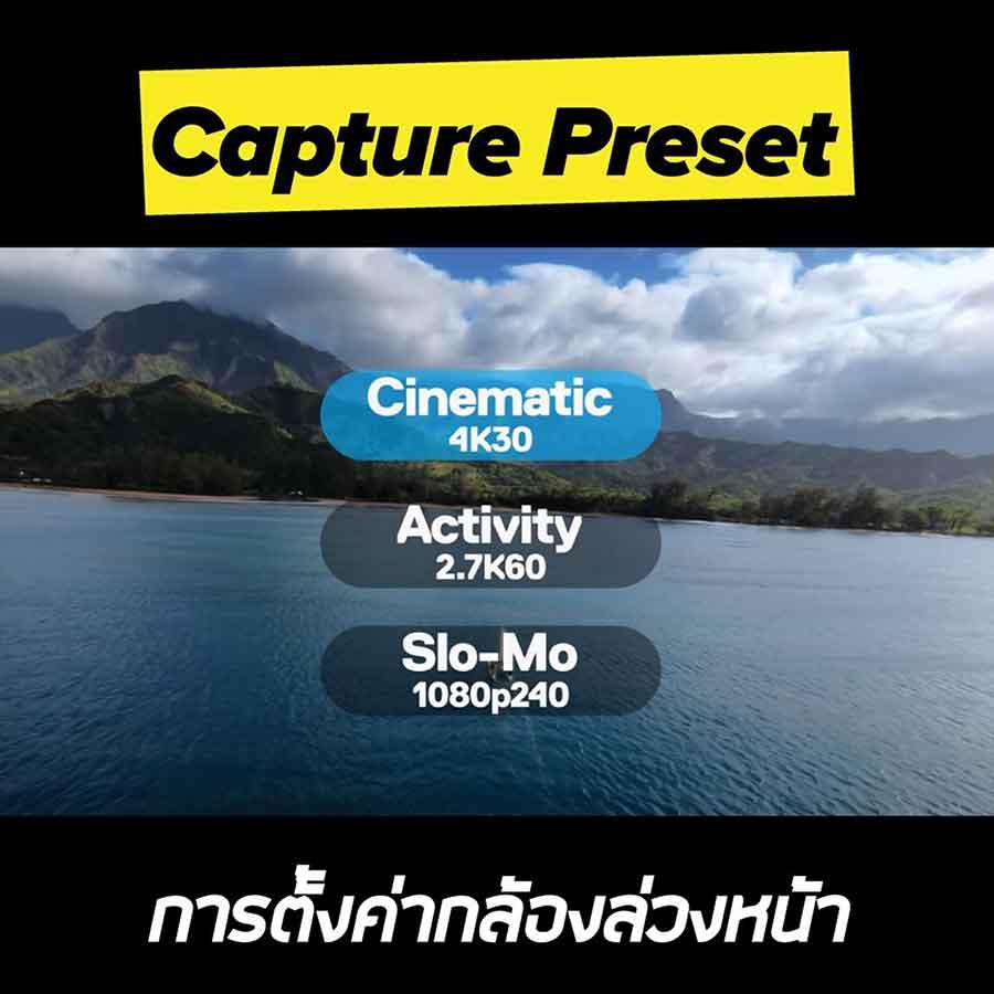 Gopro Hero 8 Feature Capture preset
