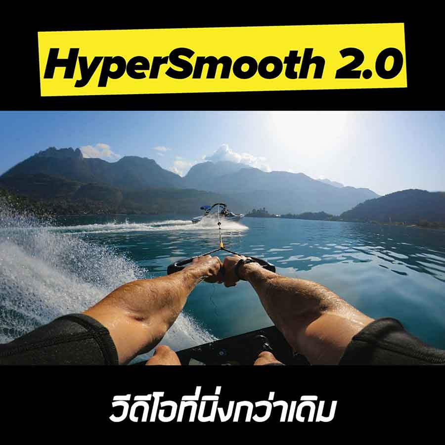 Feature Hypersmooth