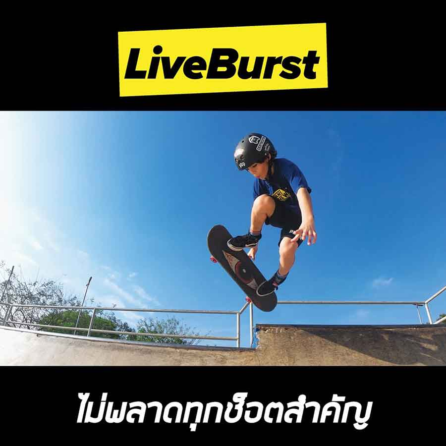 Feature Liveburst