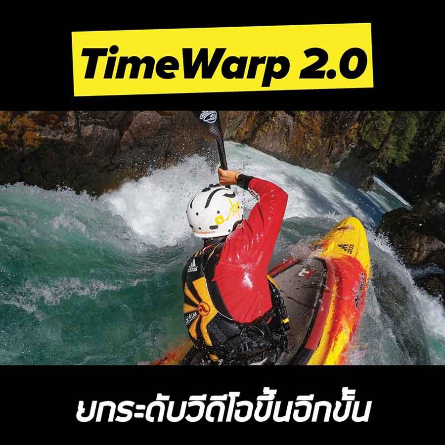 Feature Timewarp