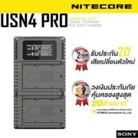 USN4 PRO Dual USB