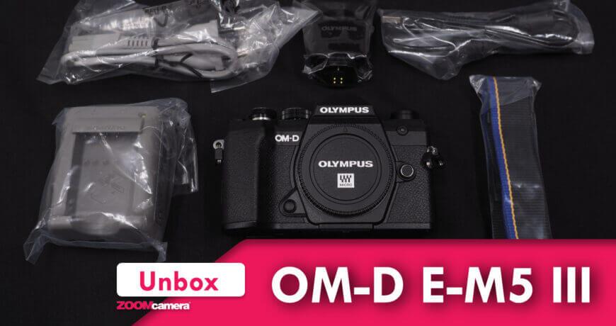 unbox olympus omd em5 iii