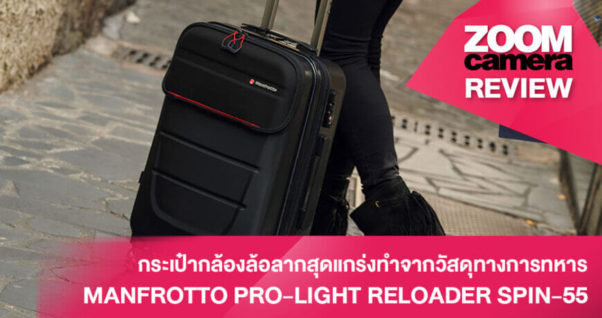 Manfrotto Thumbnail2