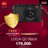 -Leica-Free-insurance