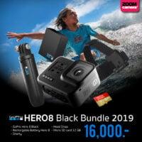 GoPro Hero8 Black 2019 Bundle