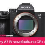 sony-a7-mk4