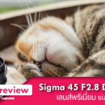 preview-sigma-45-dn-dg-fe-l_zoomcamera-cover