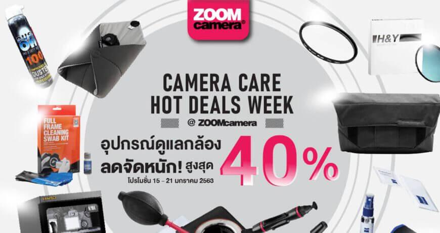 Camera-Care_04_15-21-01-2020