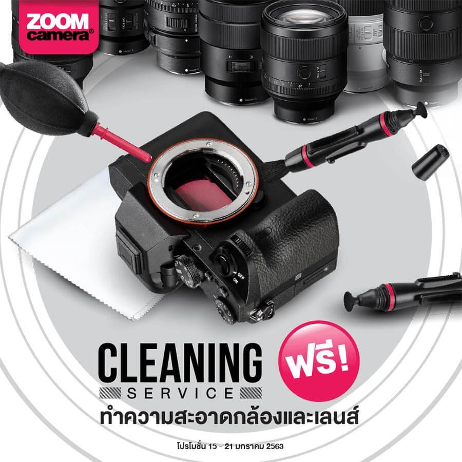 Camera Care 15 21 01 2020