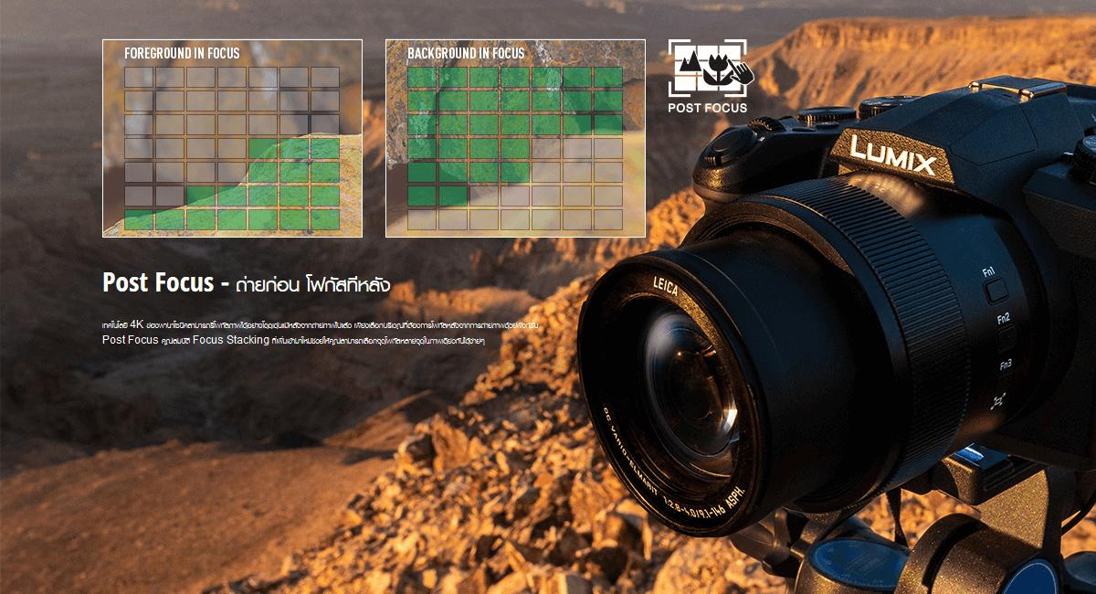 Panasonic Lumix DC FZ1000 II Digital Camera 14