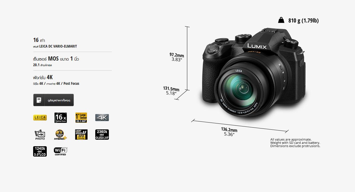 Panasonic Lumix DC FZ1000 II Digital Camera 16