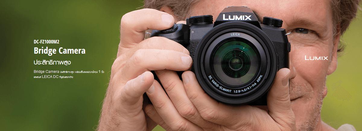 Panasonic Lumix DC FZ1000 II Digital Camera 8