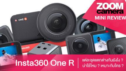 insta360_one_r_thumbanail2