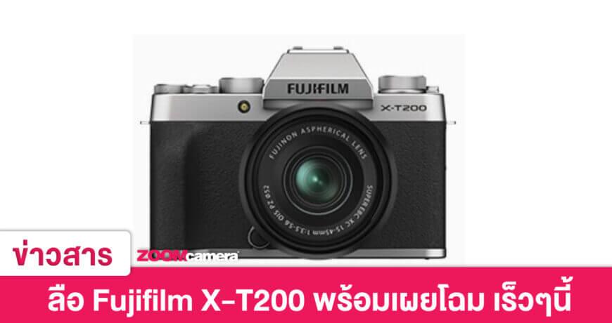leak-fujifilm-xt200