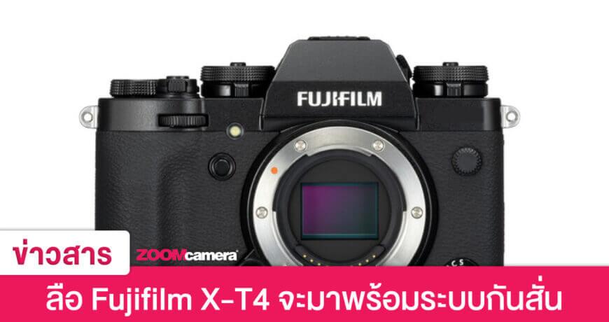 leak-fujifilm-xt4