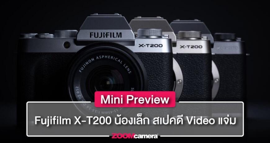 mini preview x-t200