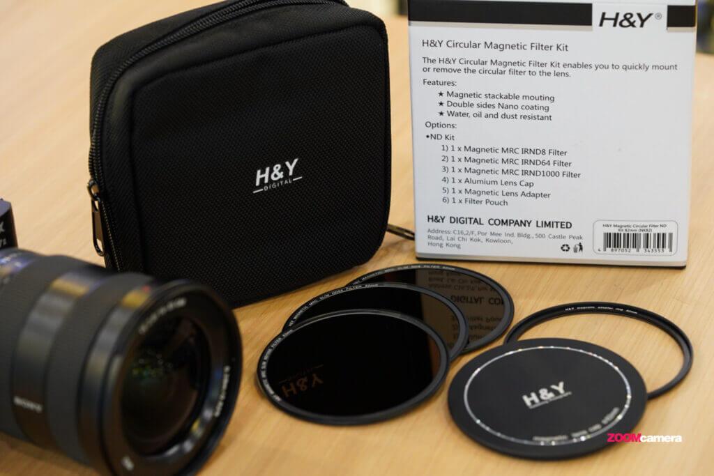 H&Y Magnetic Filter
