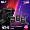 G85 Set8