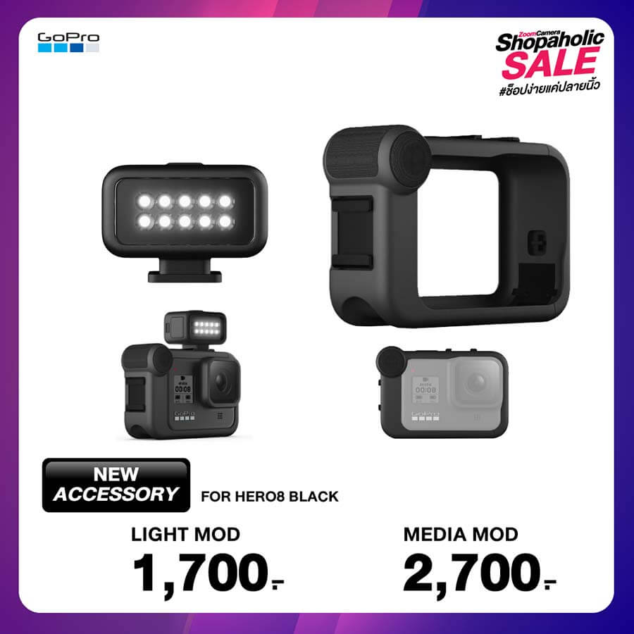 Gopro NEW Accessory for HERO8 Black
