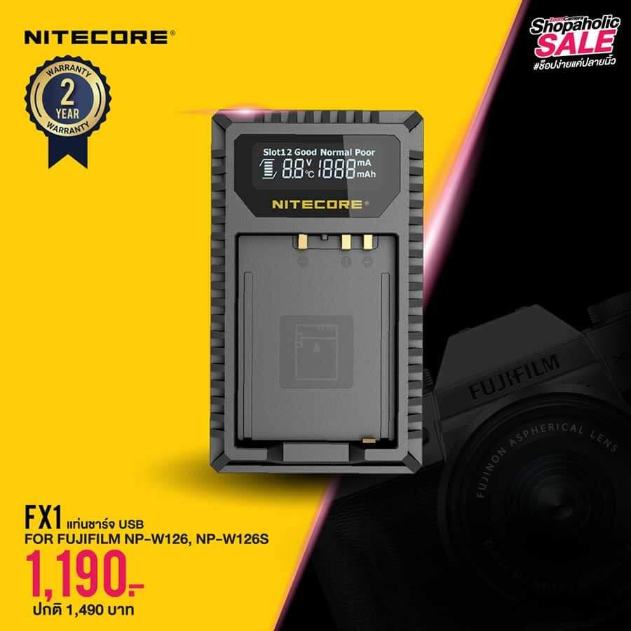 Nitecore FX1 for Fuji มี.ค